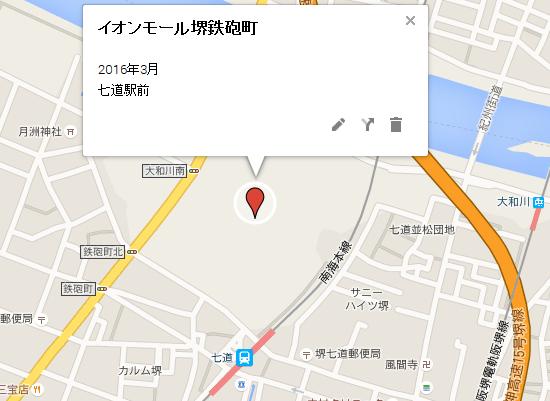 イオンモール堺鉄砲町の場所
