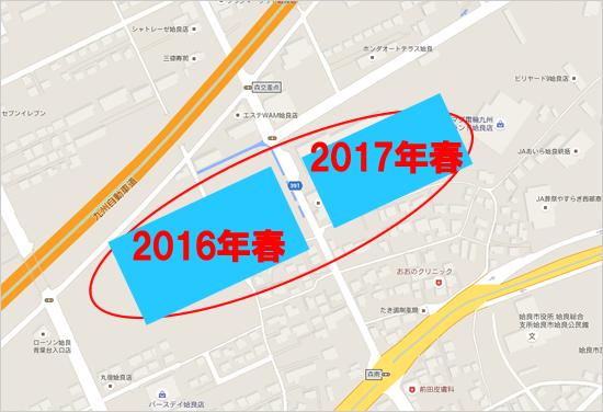 イオンタウン姶良場所マップ