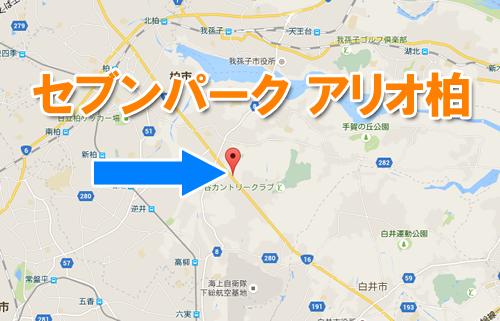 アリオ柏の場所マップ