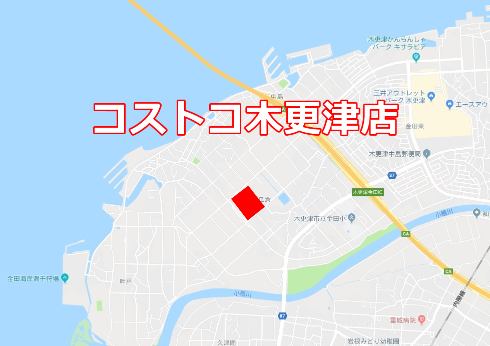 コストコ木更津店地図・マップ