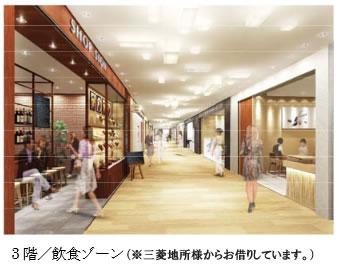 大名古屋ビル飲食店ゾーン