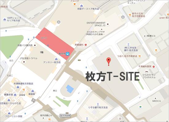 枚方T-SITEの場所