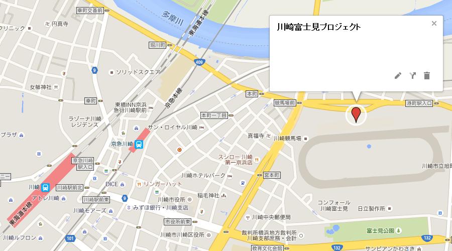 マーケットスクエア川崎イースト
