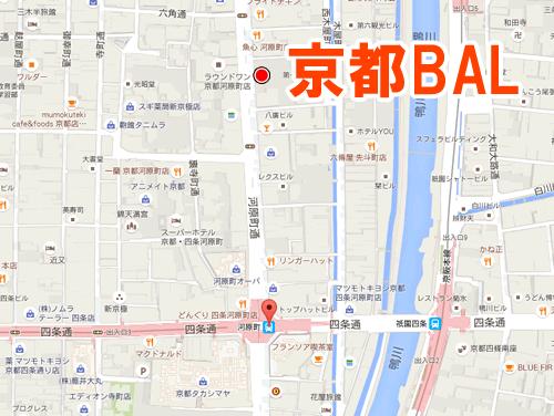 京都BAL