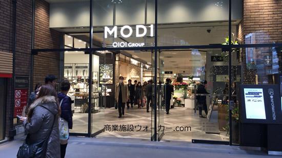 渋谷モディのエントランス
