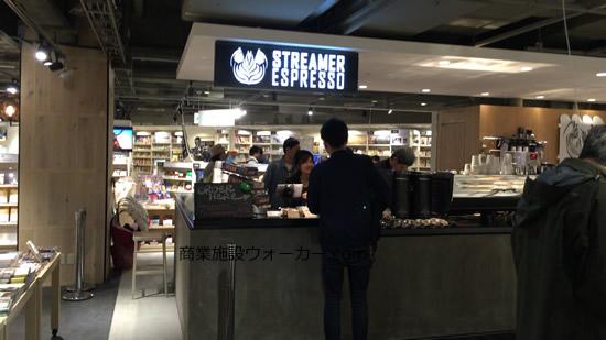 渋谷モディのストリーマーコーヒー