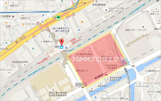 TGMM芝浦プロジェクトの場所