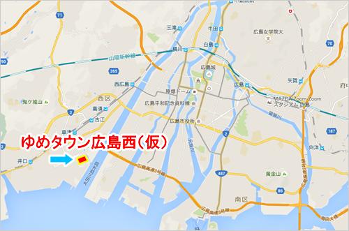 ゆめタウン広島西の場所地図